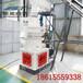 木粉颗粒机大型颗粒机厂家直销生物质颗粒机设备