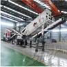 山东破碎机厂家建筑垃圾破碎处理设备移动石料碎石机