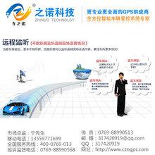 防解码GPS车载定位设备厂家供应之诺科技省心放心图片