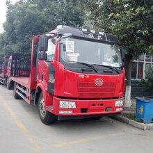 解放J6平板拖车制造商