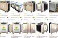 高能光量子氧化技术设备处理印刷厂车间废臭气