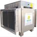 电子电容厂电器厂废臭气治理晶灿光催化氧化设备