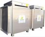 电容厂老化车间废臭气净化系统及技术方案