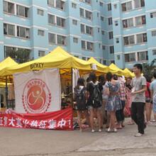 上海校园体育赛事活动策划现场布置公司