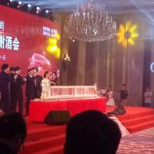 上海酒会现场布置公司