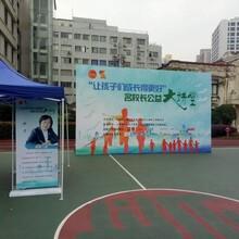 上海活动现场布置公司