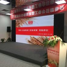 上海高清LED显示屏租赁公司