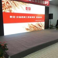上海会议布置公司
