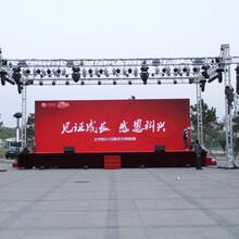 上海礼仪庆典用品租赁公司