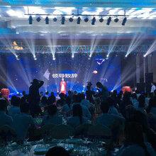上海年会现场搭建布置公司