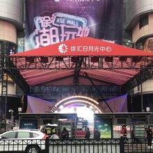 上海舞台搭建周年庆策划公司