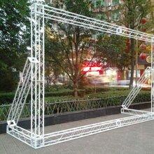 上海年会桁架搭建公司