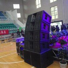 上海舞台音响设备租赁公司