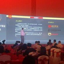 上海庆典舞台搭建租赁公司