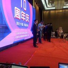 上海年会现场场地专业团体布置公司
