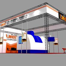 上海展览展台搭建布置公司