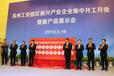 上海商業會議策劃舞臺搭建公司