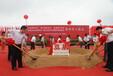 上海舞臺策劃設備租賃搭建活動執行公司