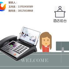 智能酒店管家智能控制全面客服广东天波分体式可视电话机IP820图片