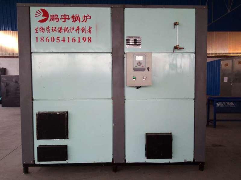亳州市生物质环保锅炉,清洁能源环保新型锅炉,鹏宇更专业