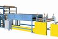 卓远砂纸复合机—老厂商