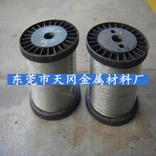 东莞天冈专业生产304不锈钢丝绳升降晾衣架软钢丝绳1.0mm质优价优