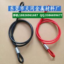 东莞天冈直销304/316包塑不锈钢钢丝绳多用途环保钢丝绳保险绳加工产品
