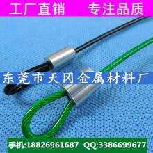 东莞天冈直销压端子钢丝绳钢丝绳扣压制钢丝绳规格齐全质量保证