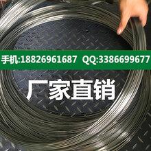 东莞天冈直销不锈钢线材304304L不锈钢弹簧丝免费拿样图片