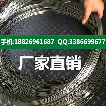 东莞天冈直销不锈钢线材304304L不锈钢弹簧丝免费拿样