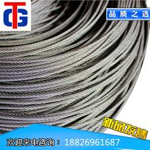 东莞天冈现货供应包塑6.0/8.0不锈钢丝绳镀锌钢丝绳免费拿样