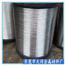 天冈热销进口316不锈钢丝绳结构719直径2.0mm电子烟质优价优