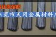 不锈钢钢丝绳裁剪/熔断/定尺不锈钢钢丝绳剪断不散头公差精准规格齐全