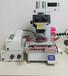 二手奥林巴斯STM6工具显微镜