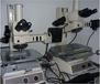尼康二手工具显微镜MM40