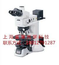 尼康LV100D金相显微镜