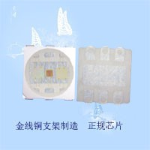 供应5050RGB灯珠大功率3W贴片5050白光led灯珠