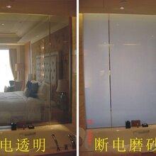 雾化玻璃电控玻璃智能调光变色玻璃电动窗帘