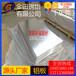 出售5083超薄寬幅鋁板批發商2024精鑄壓花鋁板直銷