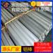 供應LY12大直徑環保鋁扁切割3003高塑性精密鋁棒規格