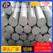 環保7075進口美鋁鋁棒直銷商5052超硬擠壓鋁棒出售商