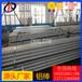7050進口六角鋁棒規格齊全3003西南熱軋鋁棒生產廠家