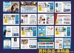专业印刷杂志厂家免费设计杂志版面包满意杂志定制杂志尺寸