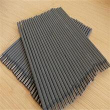 供应Z238DF铸铁焊条EZCQ铸铁焊条/球墨铸铁电焊条特价包邮图片
