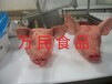 进口冷冻猪头带耳带口条猪头批发猪脸肉批发