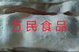 批发进口冷冻猪肥膘冷冻猪板油批发