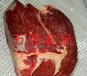 广东供应进口冷冻牛腿肉批发牛肉批发