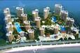 儋州中视金海湾火热销售特价毛坯房低至4980元/平
