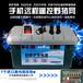 超声波电野猪器怎么使用