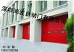 张家界工业门的使用场地及产品特点